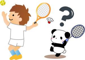 テニスを練習していたのに、待っていたのはバトミントンだった